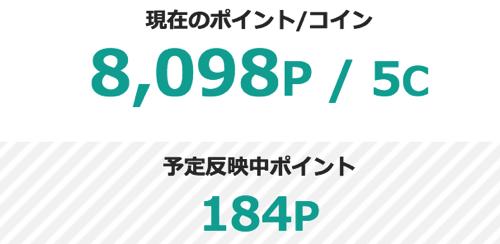moppi1.52.05