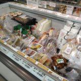こんなに美味しいの!?使えるcoopの冷凍食品!!