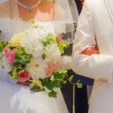 ここは削れる!節約結婚式!!