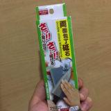 男の節約!ダイソーの100円研石で錆びた包丁を研ぐ!使い方紹介